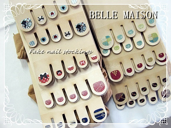 bellemaison-fake-nail-stockings (4)