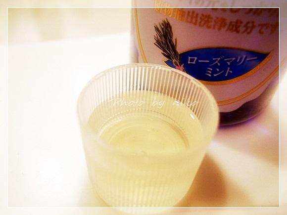 botaniska-mouthwash (11)