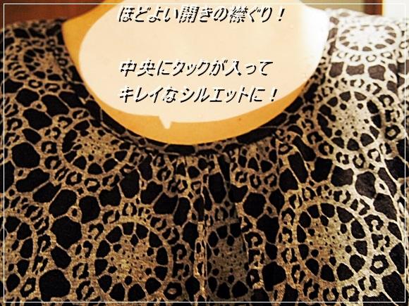 cecile-layering-tunic (1)