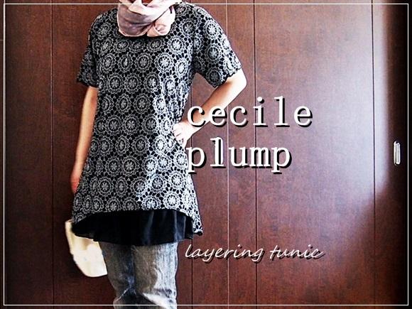 セシール プランプ チュニック 口コミ cecile-layering-tunic