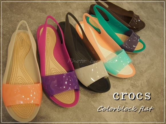 crocs-colorblock-wedge (4)