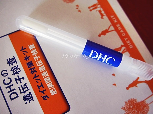 dhc-gene-diet (8)