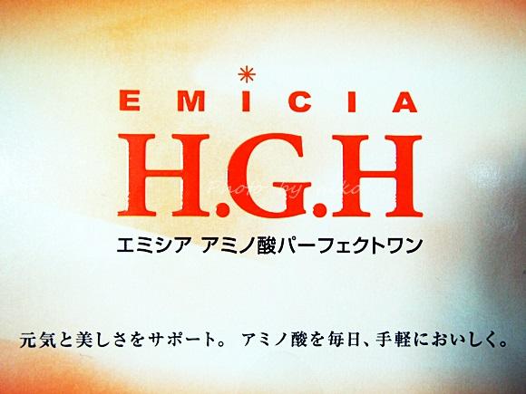 emicia-hgh (2)