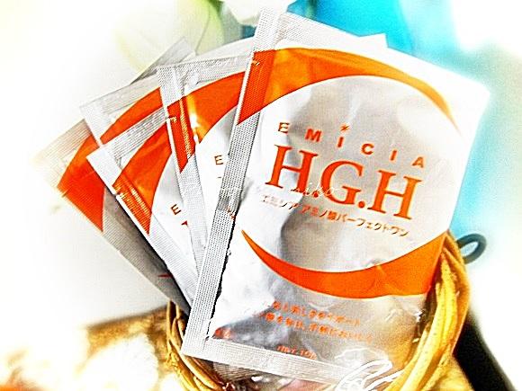 emicia-hgh (4)