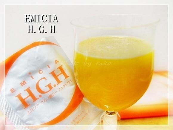 emicia-hgh (7)