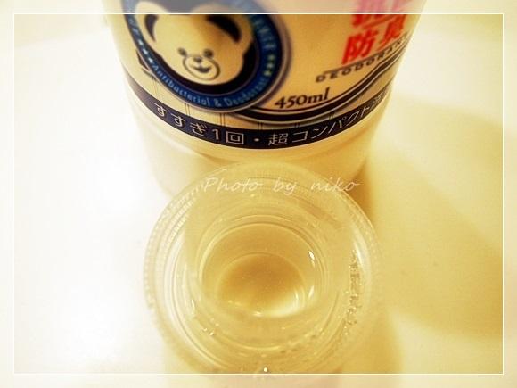 fafalavo-Antibacterial deodorant (1)