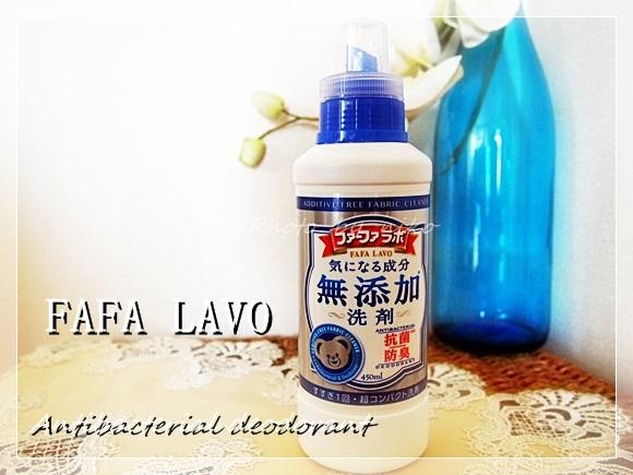 無香料でエコなファーファラボ無添加超コンパクト液体洗剤の口コミ