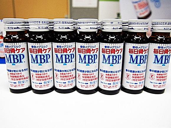 mbp (11)