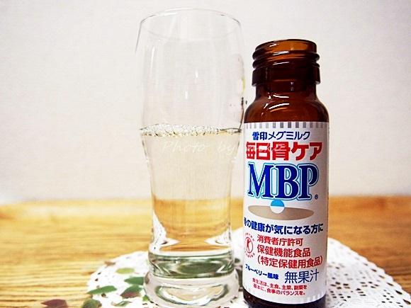 mbp (8)