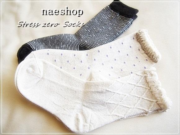 socks-naeshop (3)