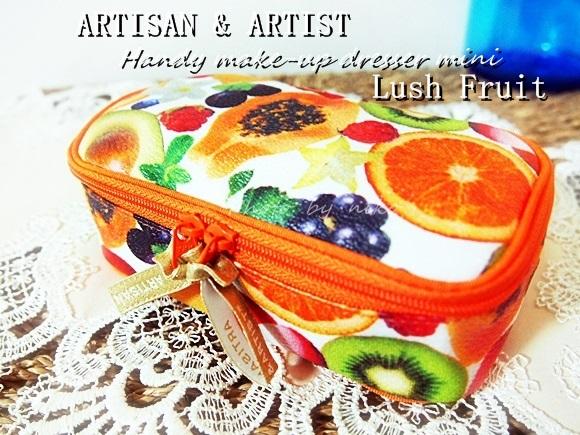 アルティザン&アーティスト(ARTISAN&ARTIST)ラッシュフルーツ 化粧ポーチがおすすめ