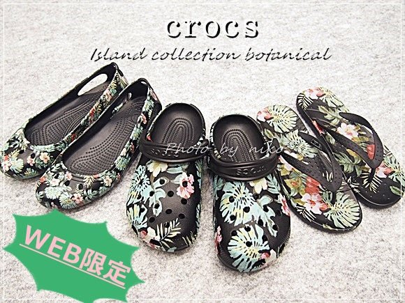 crocs-island-botanical (33)