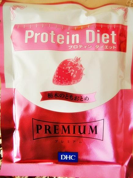 DHC protein diet (1)