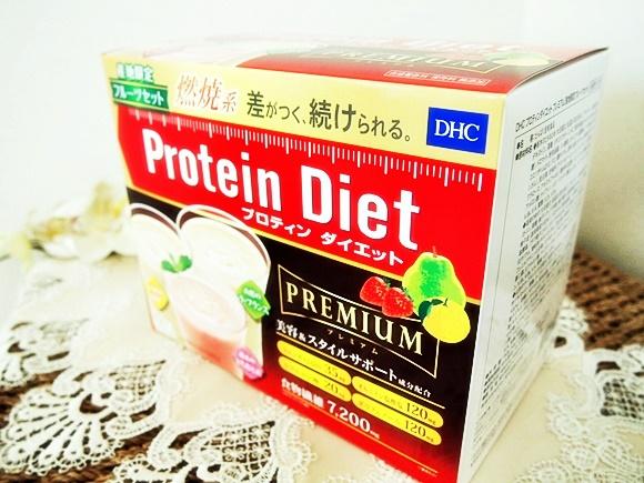 DHC protein diet (10)