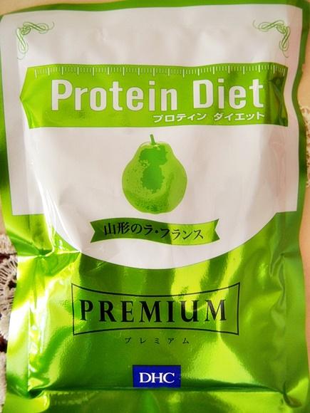 DHC protein diet (17)
