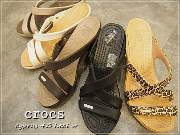 cyprus-4.0-leopard-heel-w-6