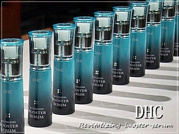 dhc-revitalizing-booster-serum (35)