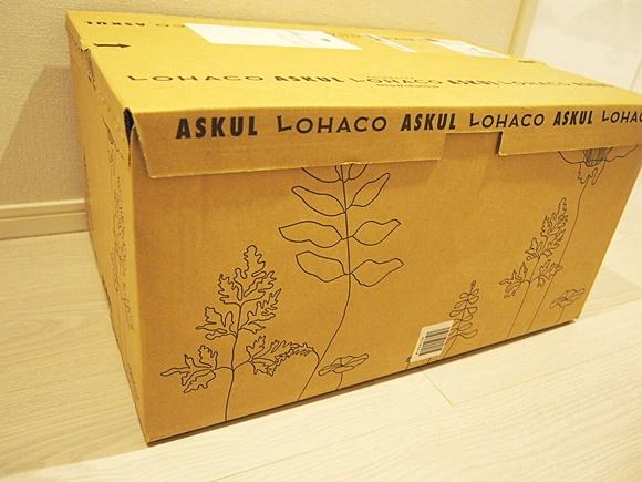 lohaco (8)