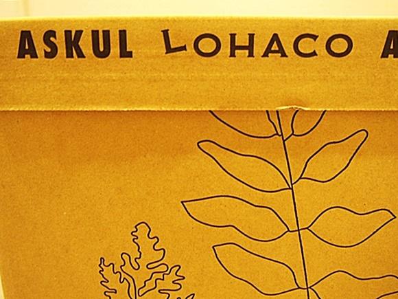 lohaco (9)
