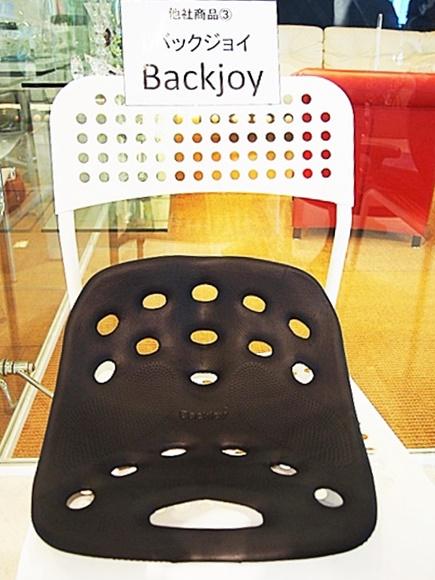 ayur-chair (10)