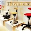 腰痛対策には正しい姿勢が一番!腰痛防止椅子を見つけたい