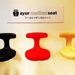 ayur-chair (2)