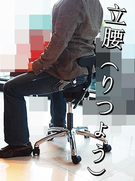 ayur-chair (21)