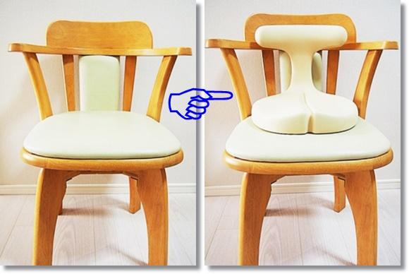 ayur-chair (74)