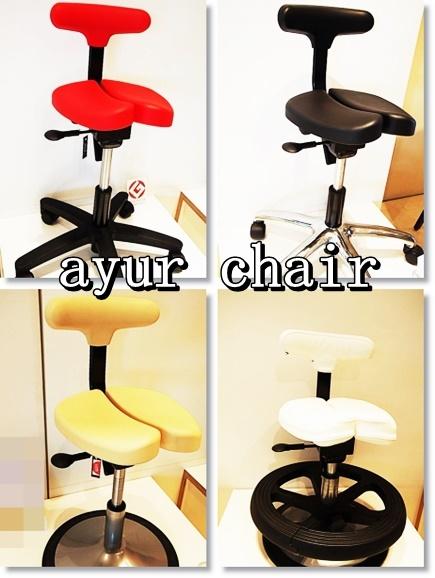 アーユルチェアーの開発秘話!姿勢が良くなる健康椅子