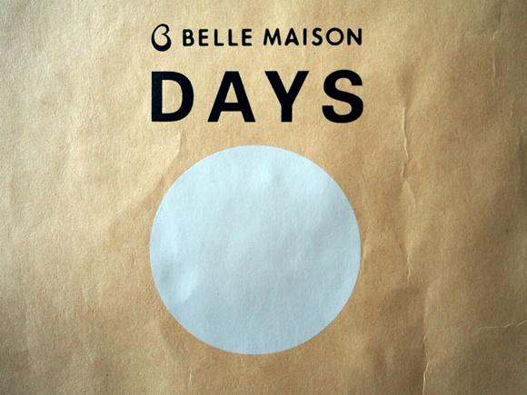belle-maison-days (2)