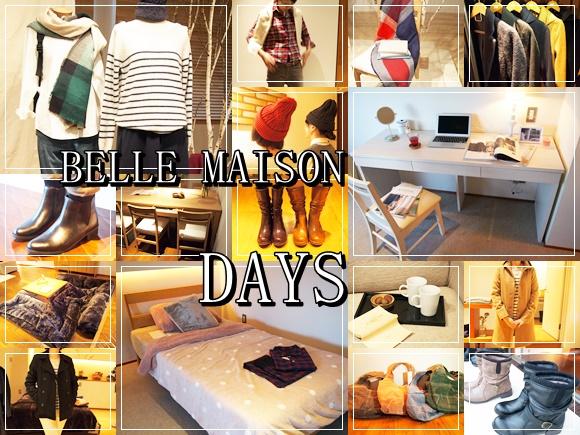 belle-maison-days (4)