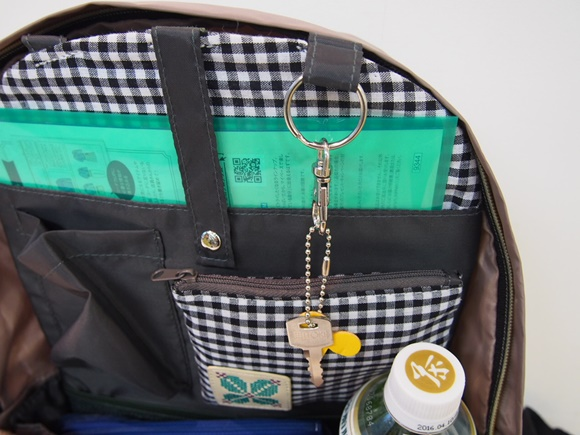 felissimo-rucksack-inner-pocket (31)