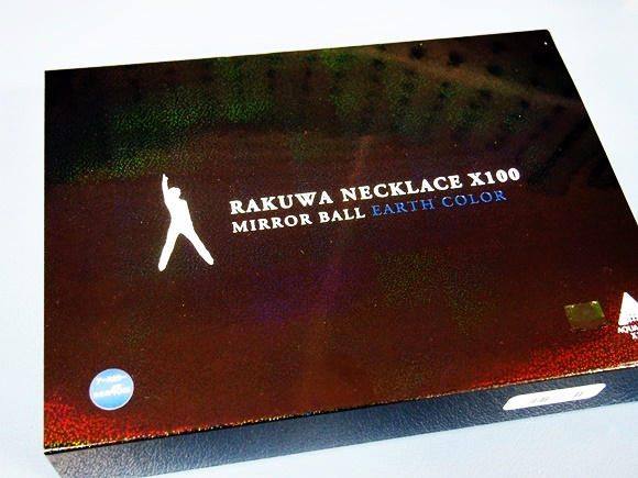 RAKUWA NECKLACE X100MIRROR BALL EARTH COLOR (9)