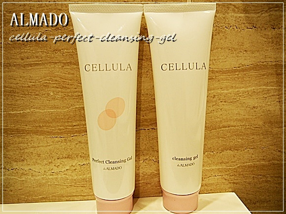 almado-cellula-perfect-cleansing-gel (1)