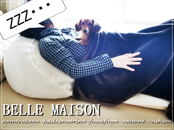 bellemaison-nap-cushion (47)