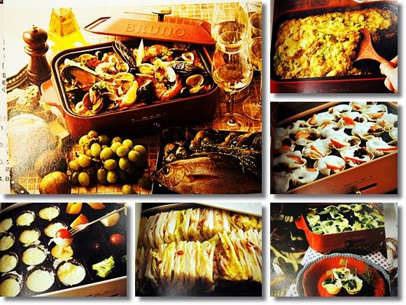 bruno-hot-plate (1)