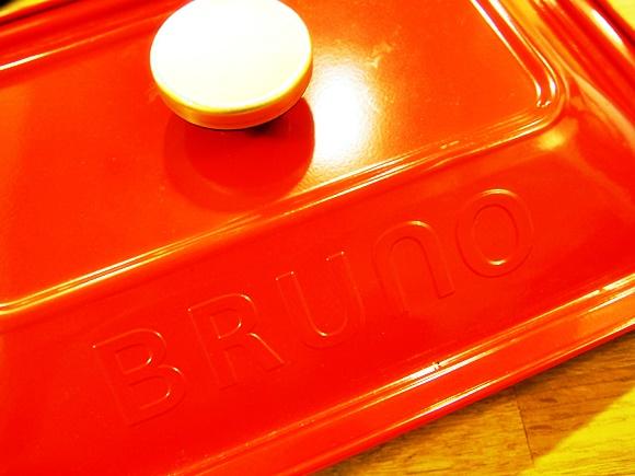 bruno-hot-plate (12)