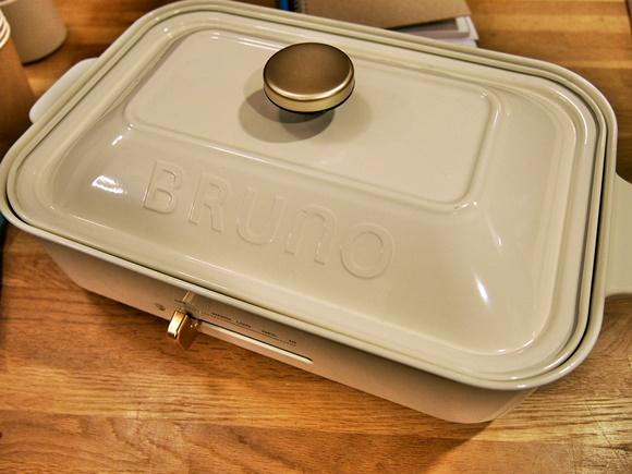 bruno-hot-plate (17)