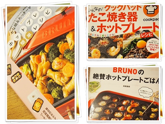 bruno-hot-plate (3)