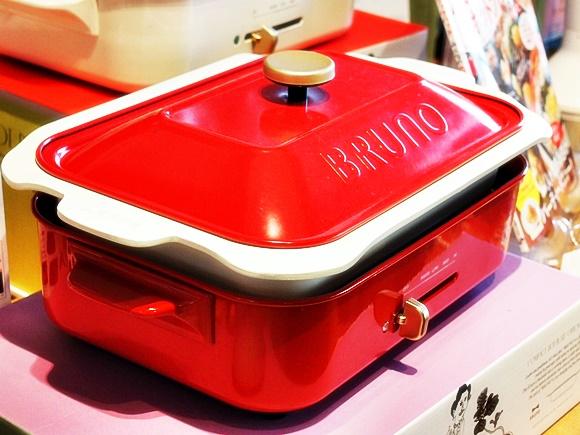 bruno-hot-plate (4)