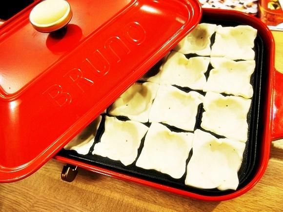 bruno-hot-plate