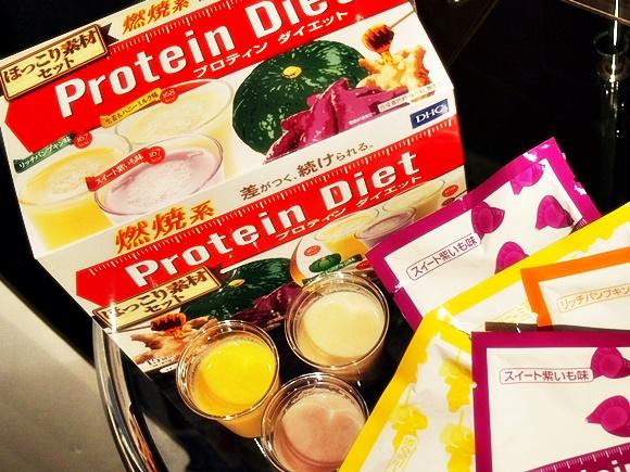dhc-diet (1)
