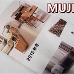 muji (8)