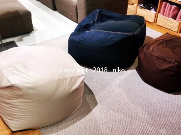 無印 人をダメにするソファ おすすめ 人気
