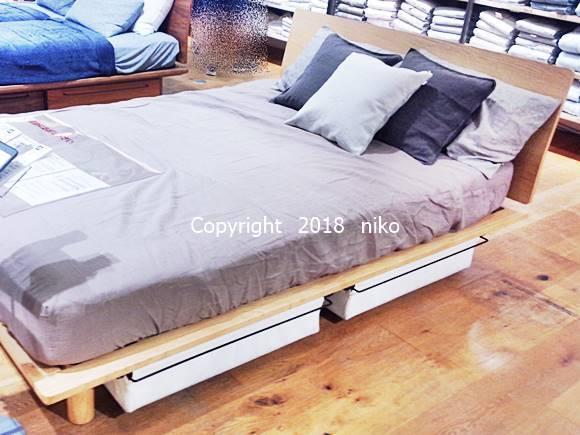 無印 足つきベッド おすすめ 人気