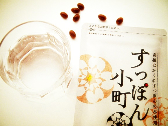 supponn-komachi (12)