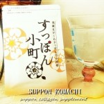 supponn-komachi (16)