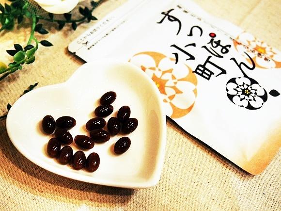 supponn-komachi (2)