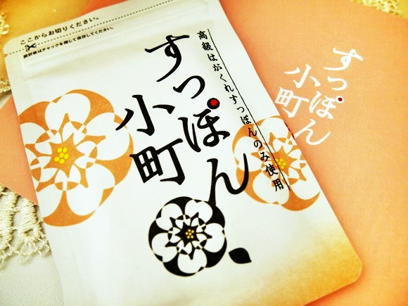 supponn-komachi (9)