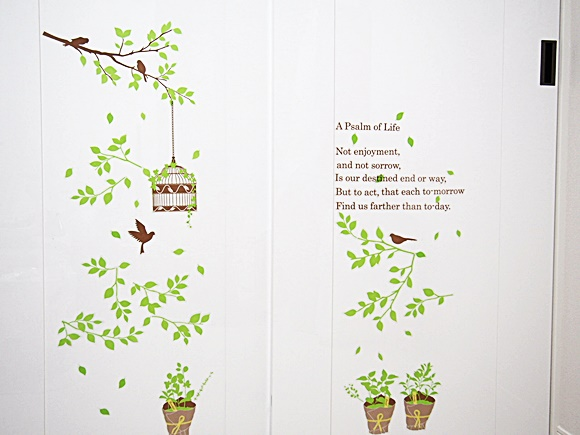 Wall stickers (15)